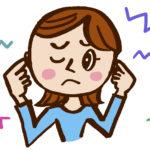 外出時の騒音が苦手ならノイズキャンセリングイヤホンで生活が快適になる?