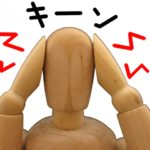 ボーズのノイズキャンセリングイヤホンは体質が合わず耳鳴りが発生する人もいる?