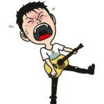 朝方4時のギターと歌声で眠れない!しっかりした管理会社は本当に心強い?