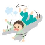 子供騒音格闘体験|アパート生活で上階の子供が出す騒音から学んだこと